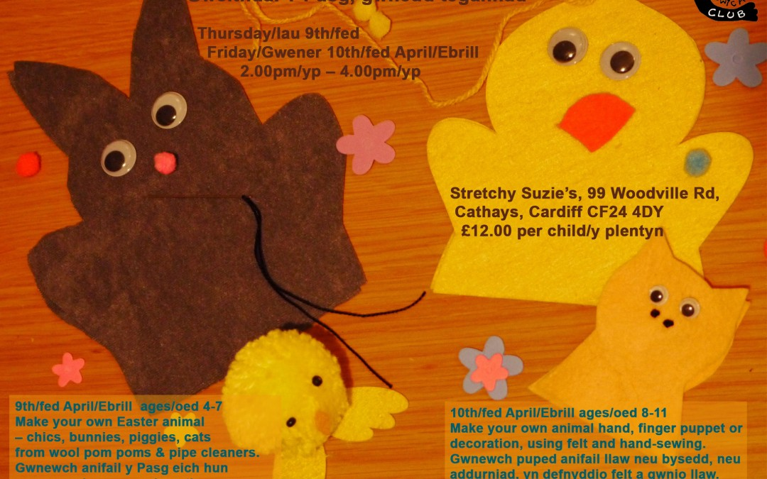 Make your own Easter pom pom creature!