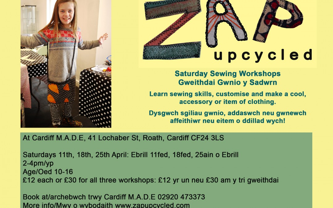 Saturday Sewing & Upcycling Workshops