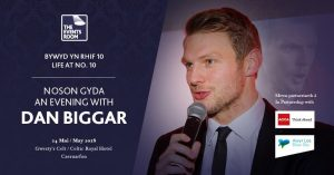 Life at Number 10 An Evening with Dan Bigger @ Celtic Royal Hotel | Wales | United Kingdom